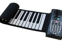 Roll-up Keyboard